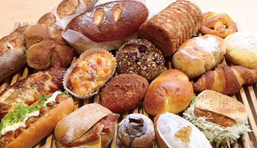 行く度にワクワクした気持ちに させてくれる評判のパン屋さん。