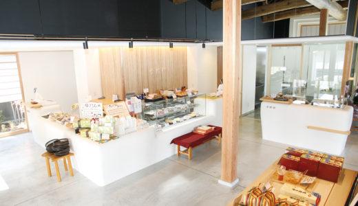訪れるだけで幸せ気分になる 愛され和菓子店「韮崎金精軒」が リニューアルオープン!!