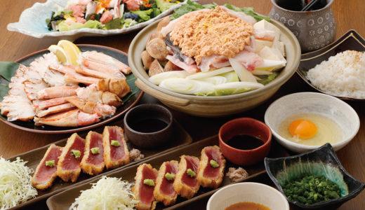 ワンランク上行く寿司屋クオリティー  お得なプラン飲み放題込3,980円!