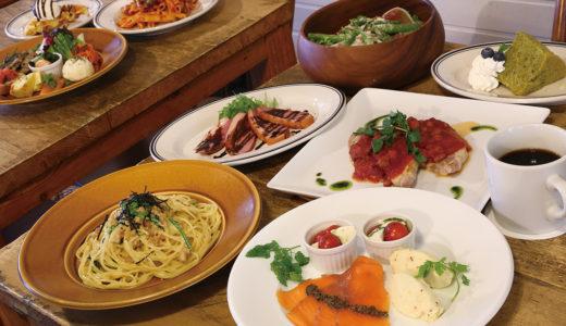 連日多くの女性客で賑わう『marimocafe&dining』と言ったらプレート料理が人気ですが、充実のコース料理にも注目ですよ!