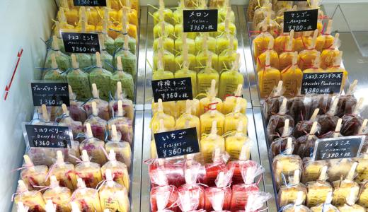 細部にまでこだわった色とりどりの芸術的洋菓子が、まるで宝石のように飾られる『Sorciere』。