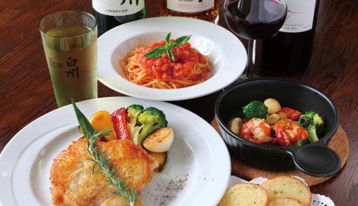 山梨の料理通たちも 絶賛する評判の洋食屋。その味をぜひ確かめて!!