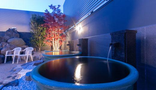 🍀NEW OPEN🍀山梨県内初「温泉」×「フィットネスジム」×「食」という新しい形態のヘルシースパ施設がオープン!!