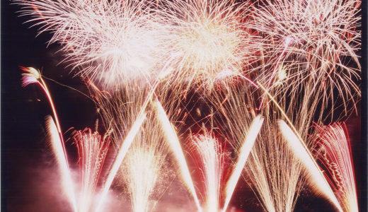 今週(8/12〜8/17)の花火大会情報🎆