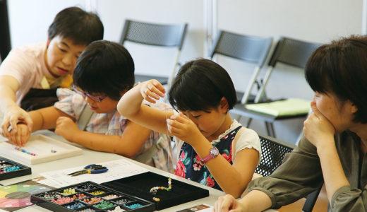 《小学生職業体験やまなしチャレンジプラザ》夏休みの自由研究にも役立ち、遊びながら楽しく職業体験ができる。