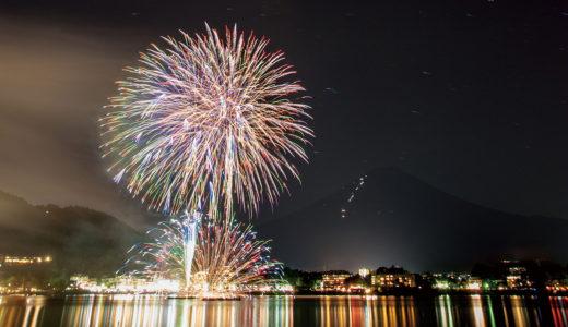 今週(7/29〜8/4)の花火大会情報🎆