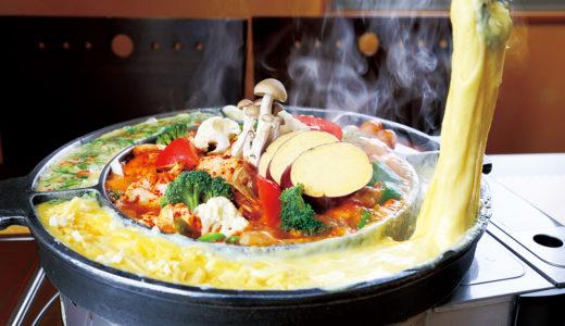 NEW OPEN🍁韓国料理ジャーメが移転オープン!!