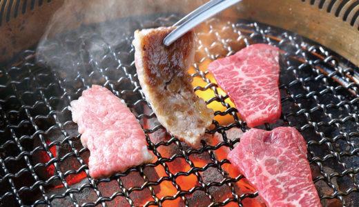 ✨NEW OPEN✨和牛焼肉ブランド牛専門店ならではの上質なお肉を思う存分堪能♪