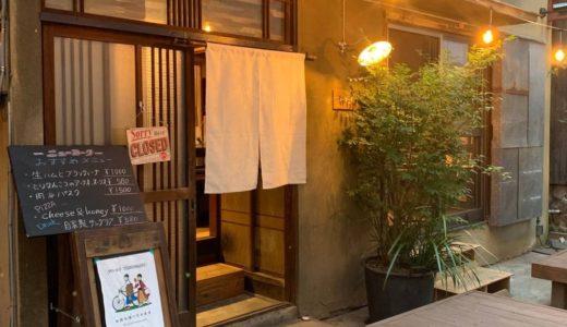韮崎にあるアメリカヤ横丁にオープンした『和バル ニューヨーク』