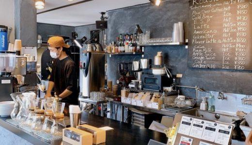 開国橋近くにある黒いコンテナのコーヒースタンド