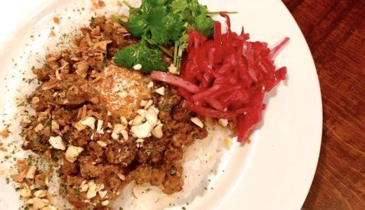 美味しいカレーの中の一つに入れておきたい『薬膳豚挽きカリー』。