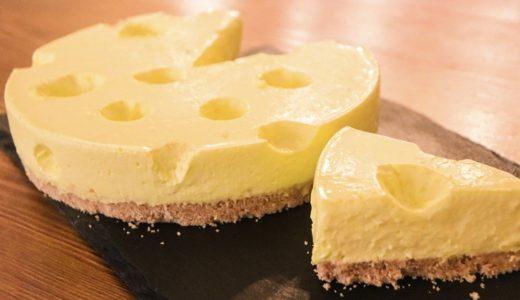 続々登場中の新メニュー!!チーズみたいなチーズケーキも大好評!!