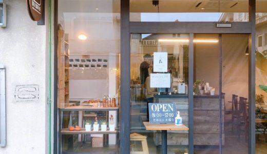 今年4月に韮崎市中央町駅前中央通りにオープンしたコーヒースタンド