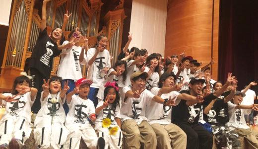 🍀2020,4月 RENEWAL OPEN🍀ダンスは子どもが気軽 NEW OPENに楽しめるエンターテイメント!