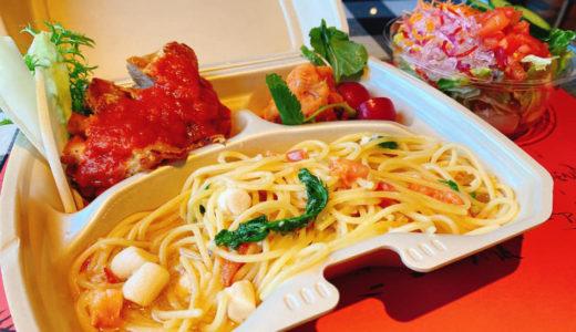 イタリア式食堂 iL CHIANTI河口湖店のうれしいプレゼント企画!!