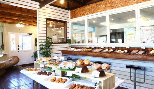 🍀2020,11月 NEW OPEN🍀河口湖の自然豊かなロケーションの中、 ステキなパン&カフェ時間を約束してくれる♡