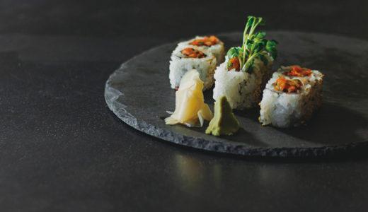 ⭐️読者プレゼント⭐️Shaw's Sushi Bar&Dining 様『3,000円分お食事券』
