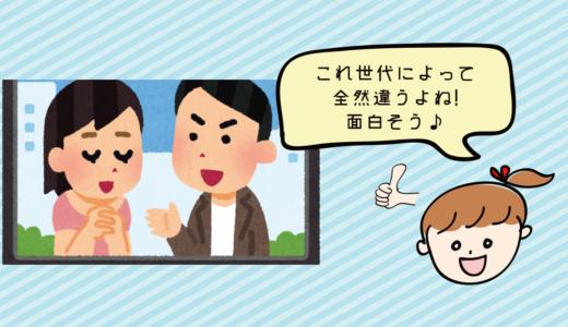 09 忘れられないドラマ&マンガの名セリフは?(REIT)