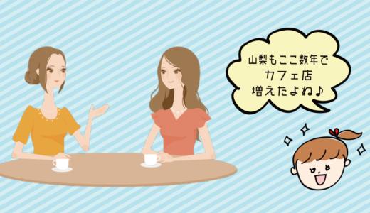 17 お気に入りのカフェ情報教えてください。※個人店でもチェー ン店でも(noric)
