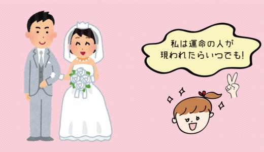 8 女性は何才までに結婚した方が良いと思いますか?( 5)