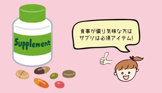 9 おすすめのビタミンサプリ教えてください(ぎょしん)