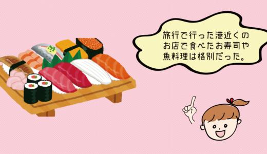 14 今まで食べた食べ物の中で、忘れられない料理はありますか?(ネムルゴン)