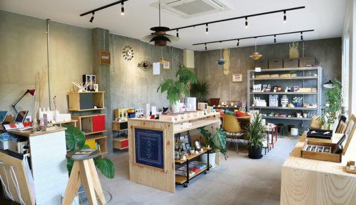 《2021.6.5 NEW OPEN》山梨県立美術館前のテナントにオープンしたばかりの家具と雑貨のお店。