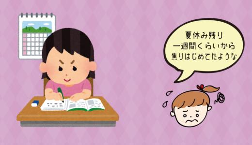 07 夏休みの宿題、自由研究のエピソード教えてください(カンガルー)