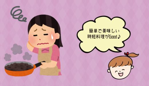 19 妊娠中の食事作りがしんどい!みなさんどうしていました か ?( ぴ ょ ん こ )