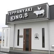 TEPPANYAKI KING'S