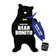 BEAR BONITO
