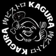 KAGURA
